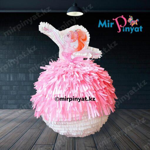 пиньята балерина