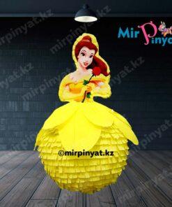 Пиньята принцесса Белль