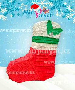 Новогодняя пиньята рождественский сапожок
